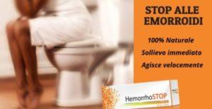 HemorrhoSTOP - يشترى - تقييم - المكونات