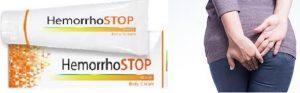 HemorrhoSTOP - كيف تستعمل - منتدى- عربى