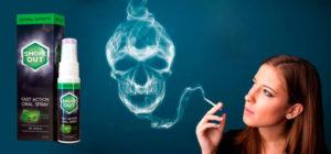 Smoke Out - إنه يعمل - اختبار - عربى