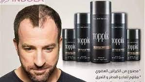 Toppik - السعر - تعليمات-طلب- في الصيدلية