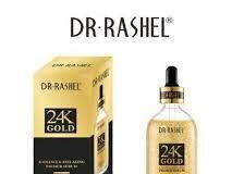 24K Gold Primer Serum أجهزة لوحية - تعليقات - كريم - استعراض -
